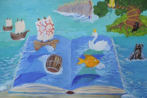Выставка «Море в сказках Александра Пушкина»