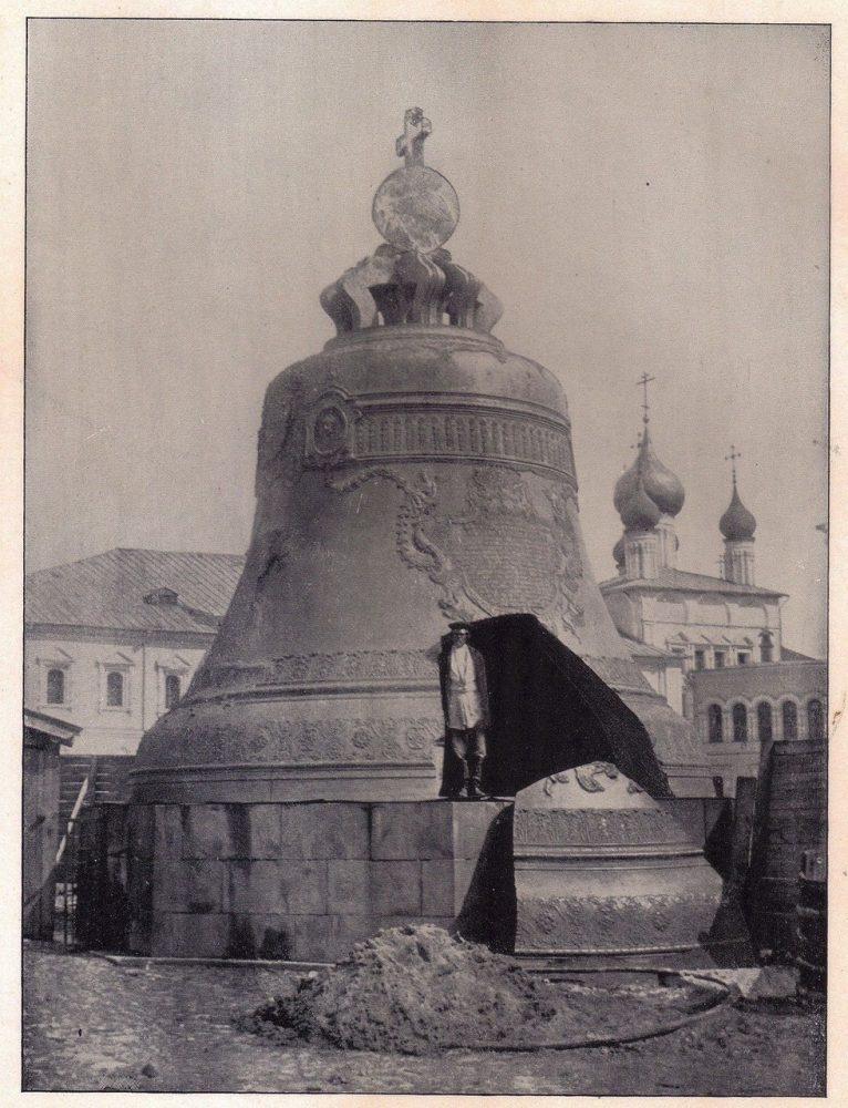 85. Кремль. Царь Колокол. 1891