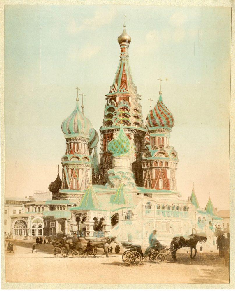 Ретро-фото Фотографии Москвы с eBay