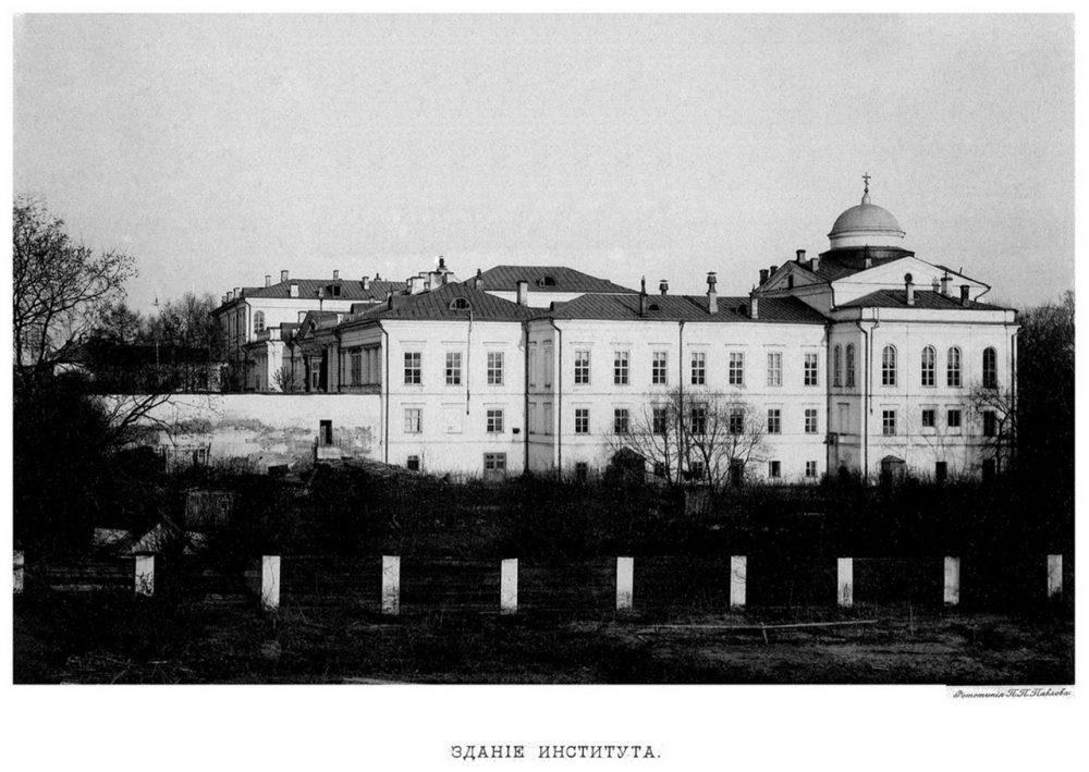 02. Здание института
