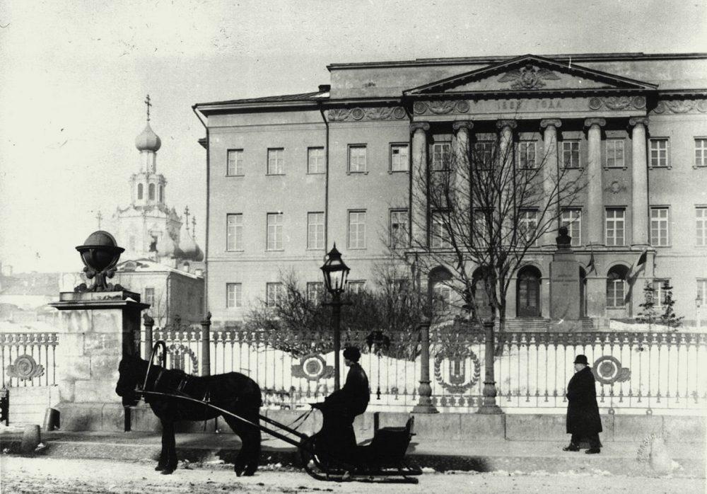 208. Моховая. Новый корпус Московского университета.1890