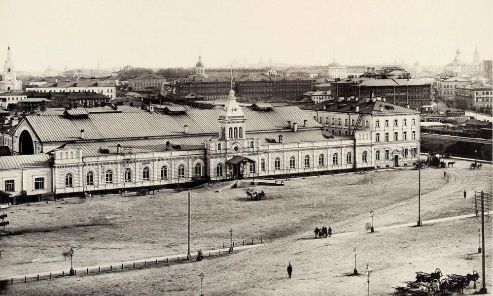 314. Станция Московско-Рязанской Ж.Д.