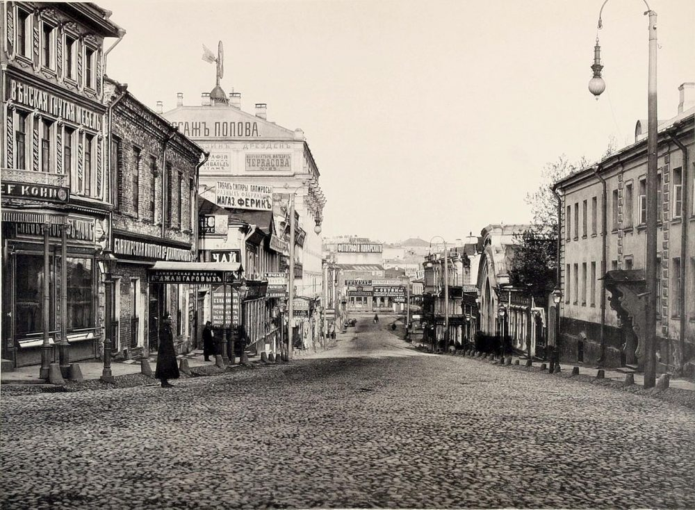 293. Вид ул. Кузнецкий Мост