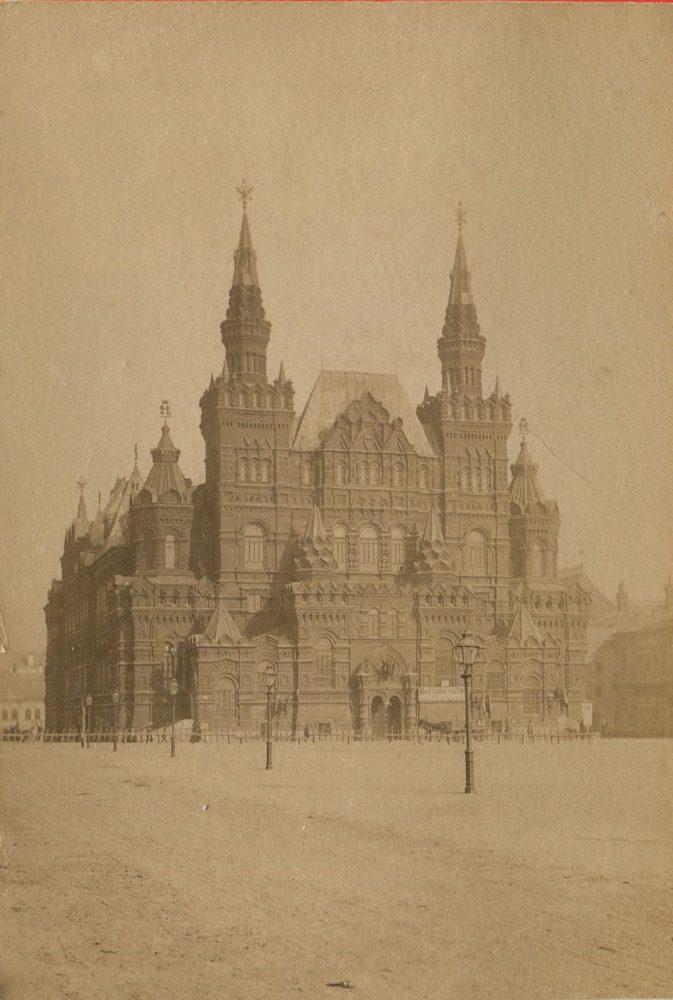 103. Исторический музей