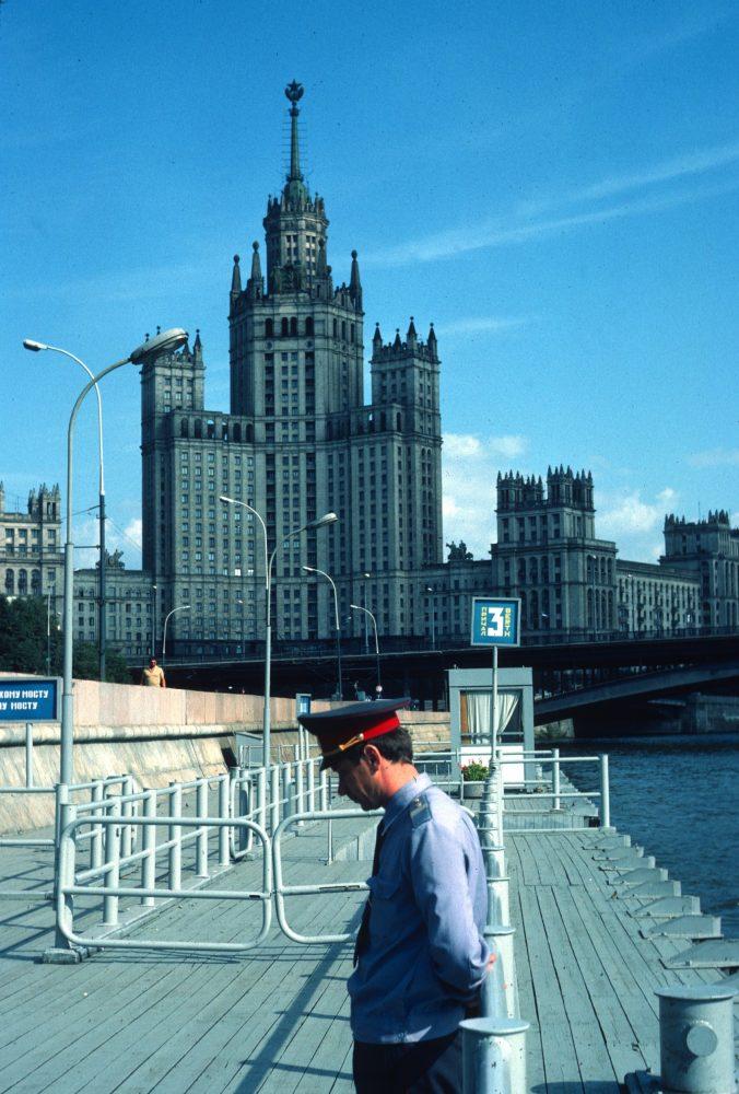 1984. Стивен Миллер в Москве