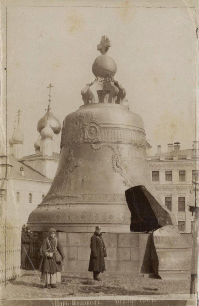 756. Кремль. Царь-колокол