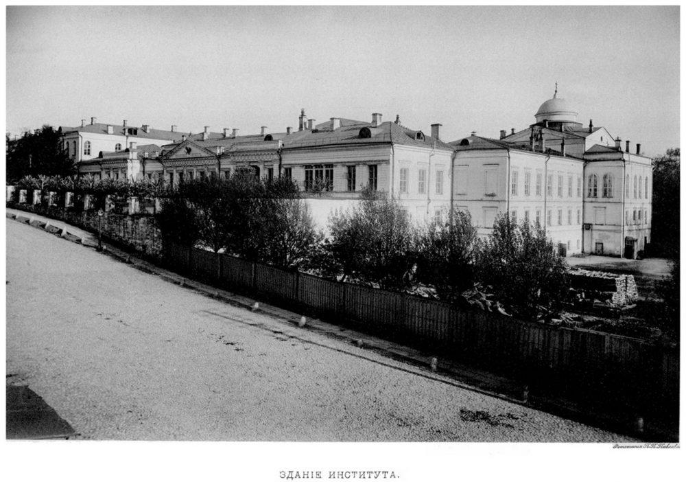 01. Здание института
