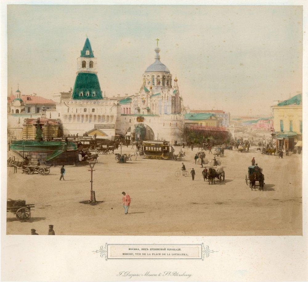 Вид Лубянской площади