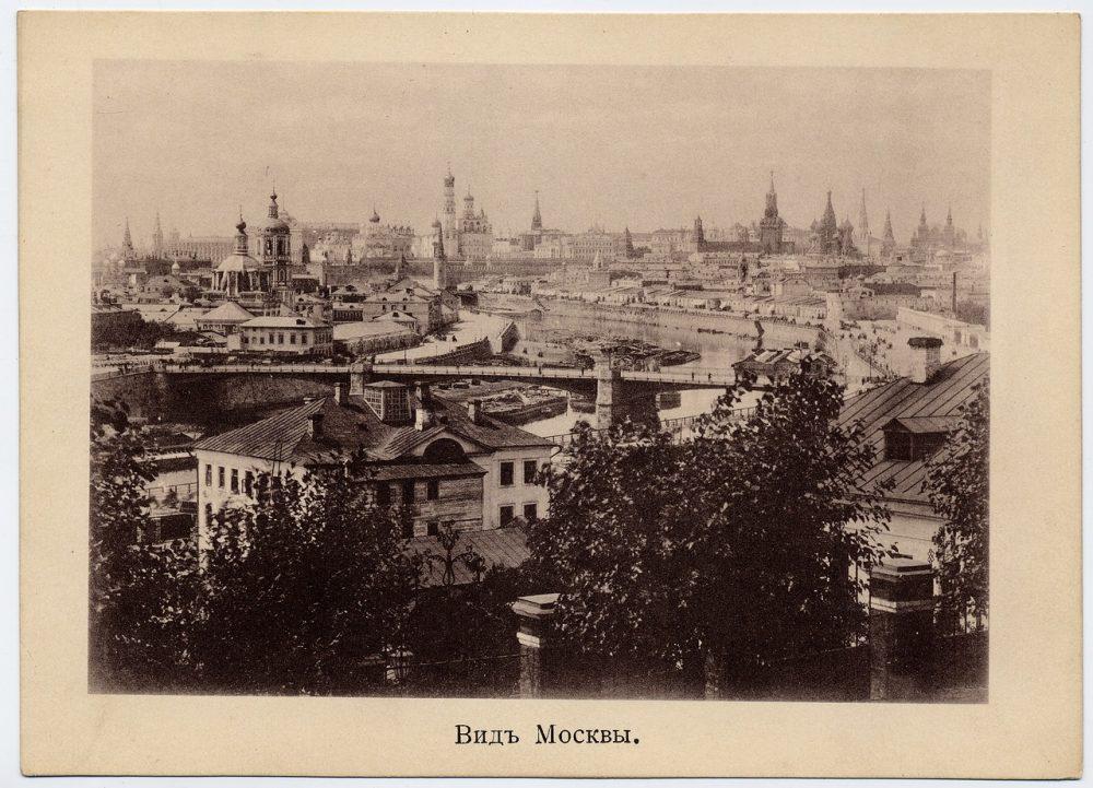 130. Вид Москвы