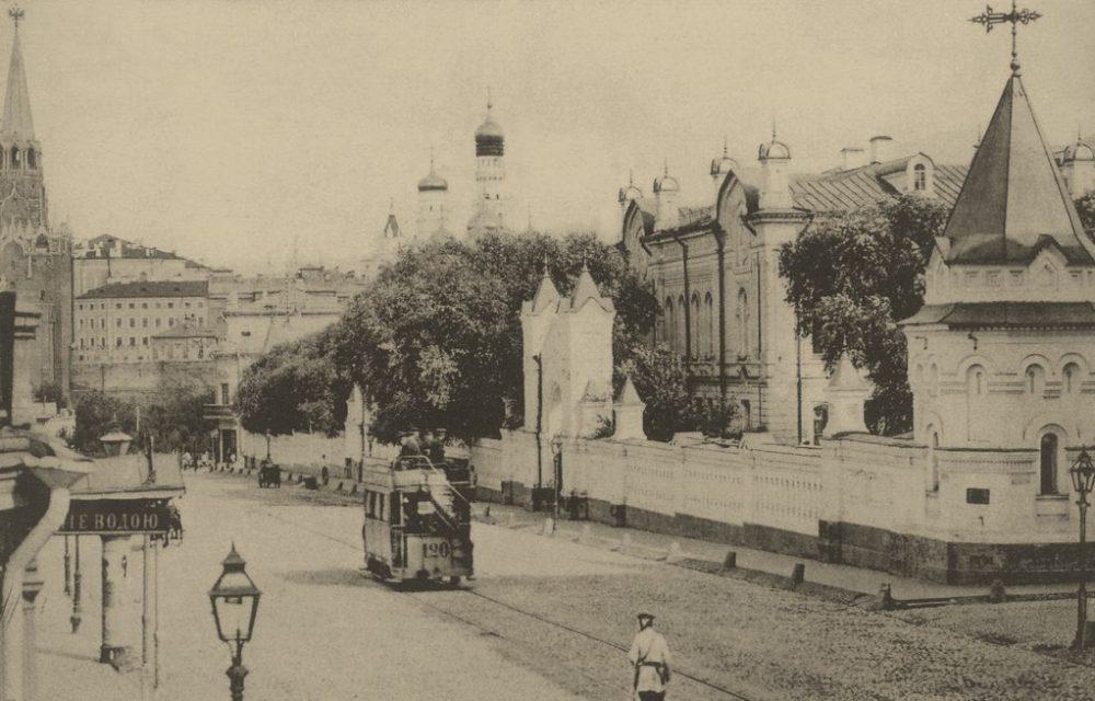 192. Воздвиженка в сторону Кремля.1900