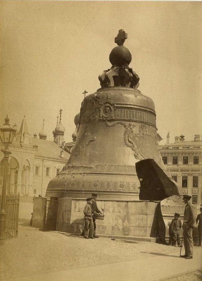 116. Кремль. Царь колокол