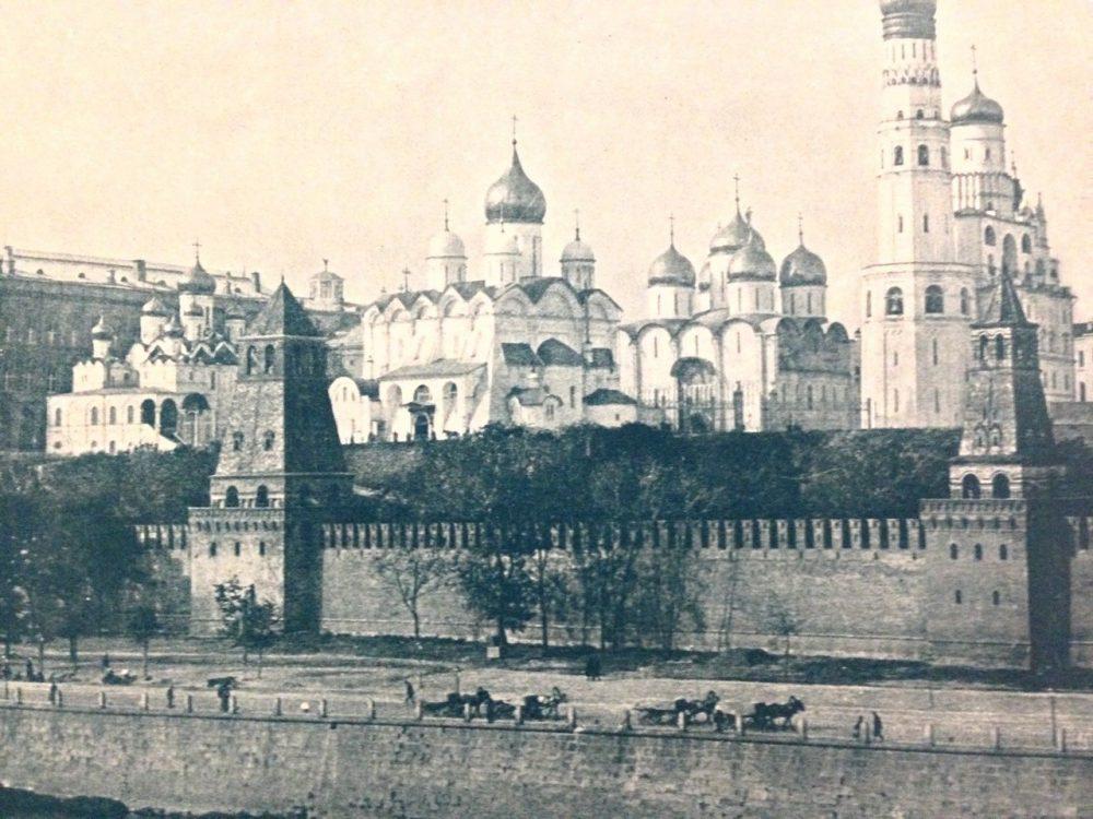 86. Кремлевская стена. 1898