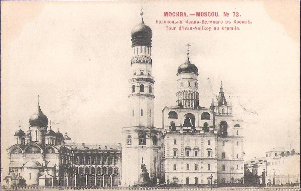 Ретро-фото Москва на открытках 63 часть