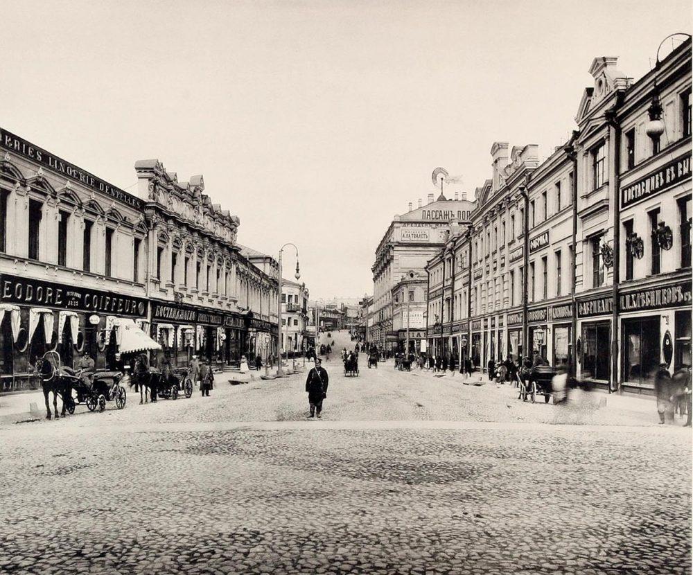 295. Вид ул. Кузнецкий Мост