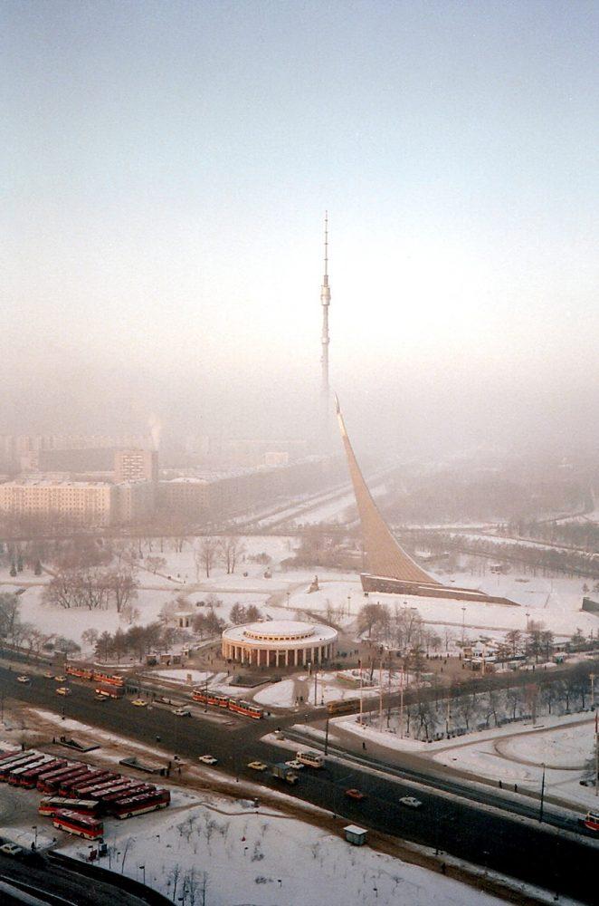 Москва. Станция метро «ВДНХ»