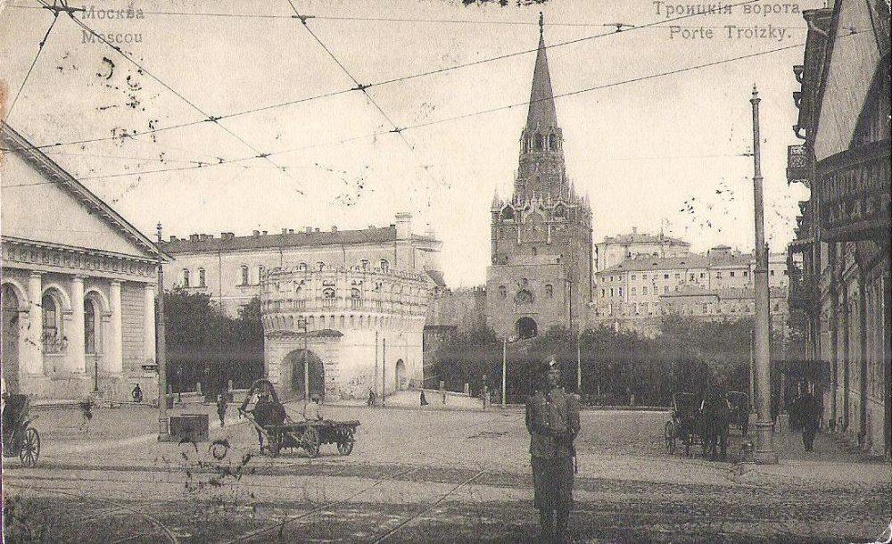Троицкие ворота
