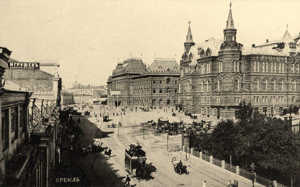 138. Исторический музей и городская дума.1895