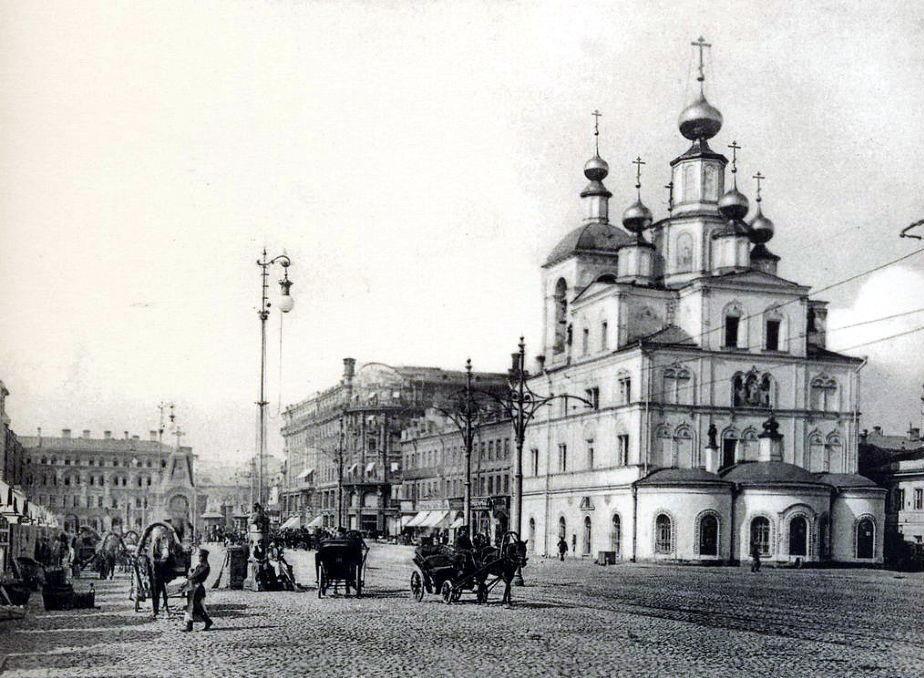 221. Охотный ряд.1906