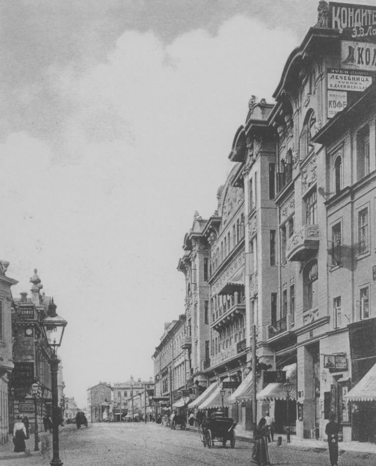 178. Большая Никитская.1906