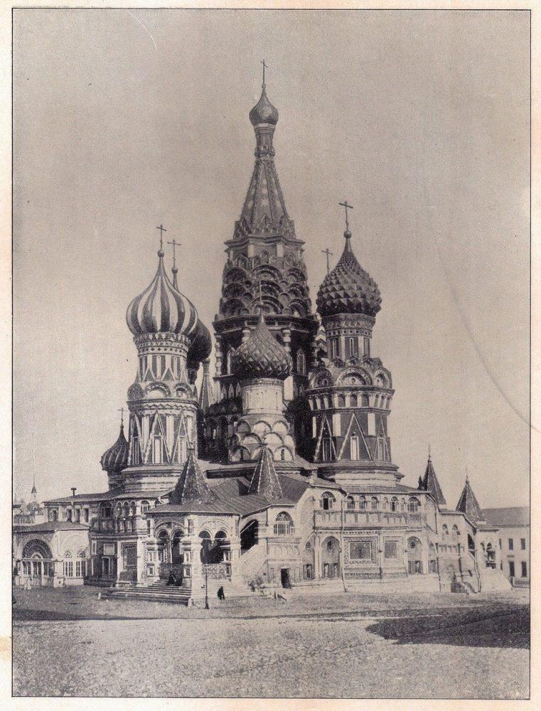 84. Собор Василия Блаженного.1891