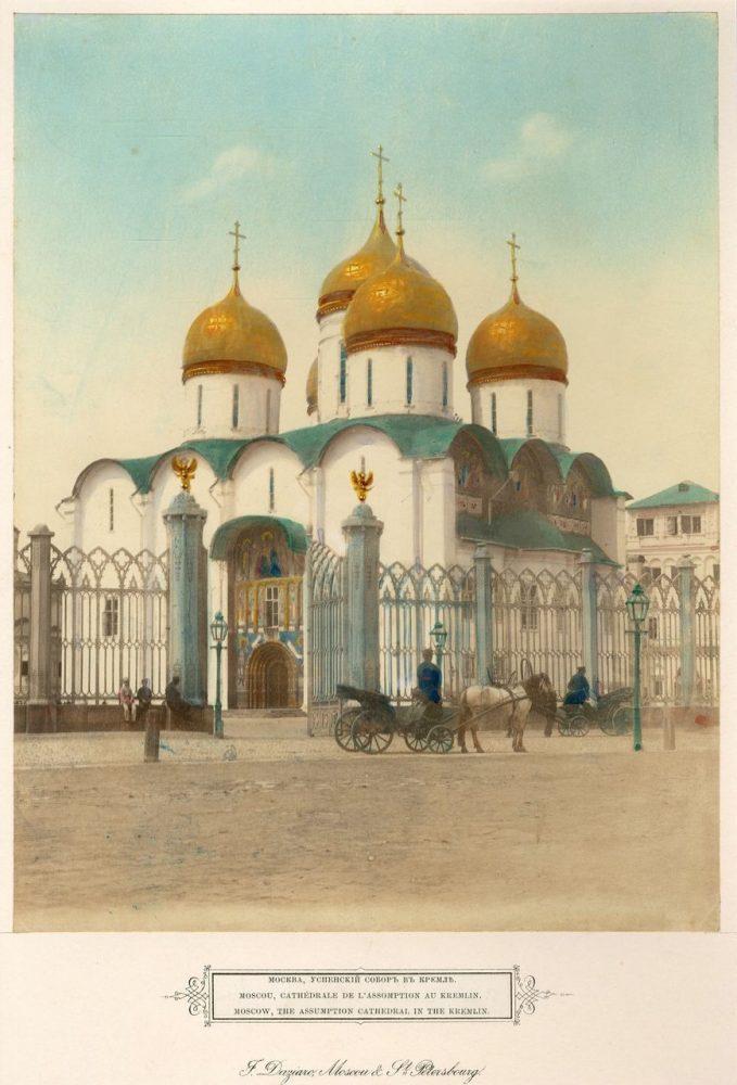 Успенский собор в Кремле