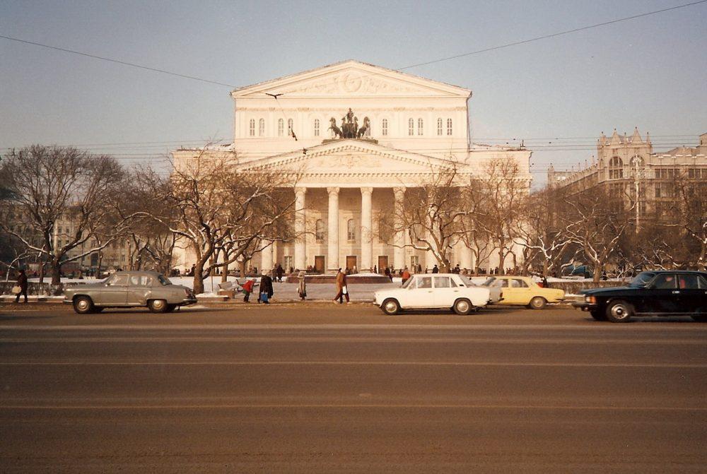 Москва. Театральная площадь