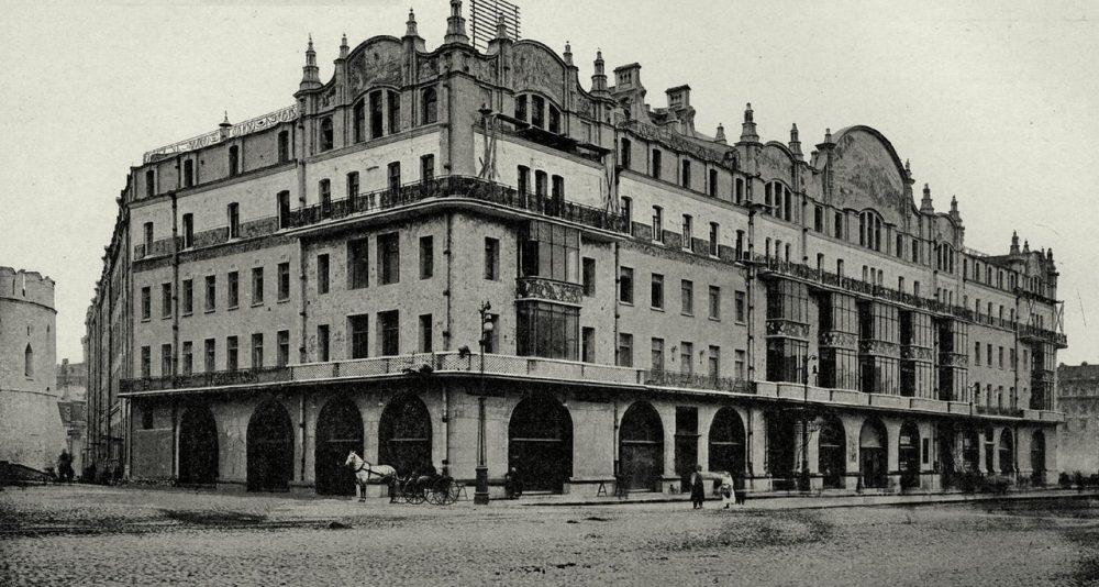 196. Гостиница «Метрополь».1903