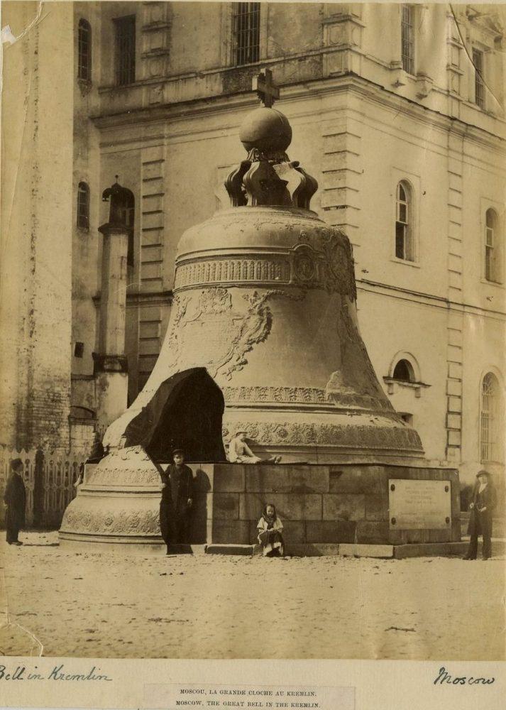 117. Кремль. Царь колокол