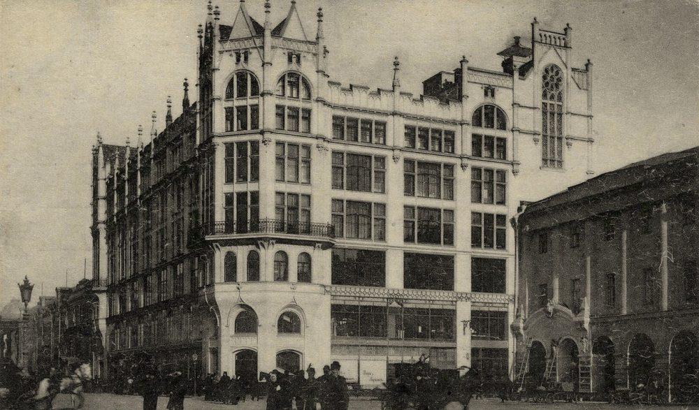 209. Мюр и Мерилиз. Вид с Театральной площади.1910
