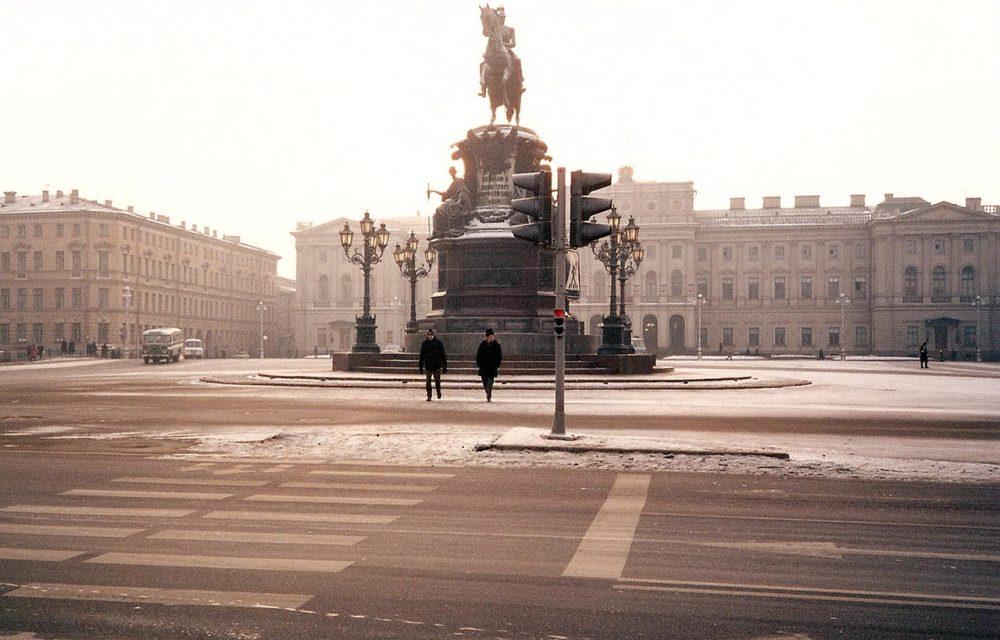 Ленинград. Исаакиевская площадь