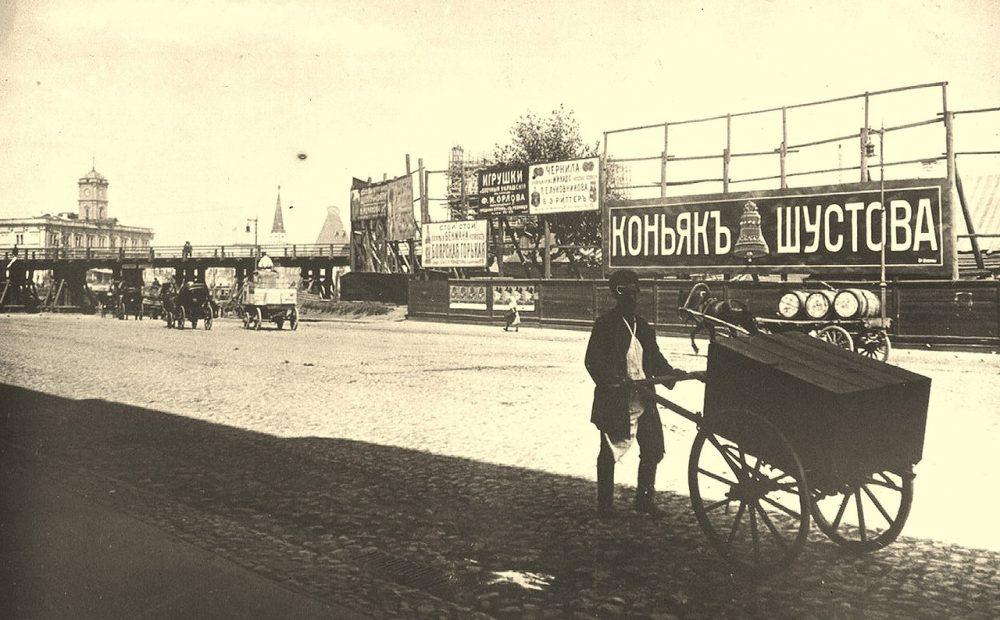 201. Каланчевская улица.1914
