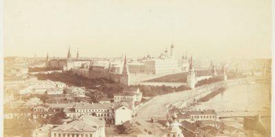 Дореволюционная Москва на фотографиях 3 часть