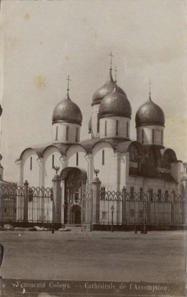 754. Кремль. Успенский собор