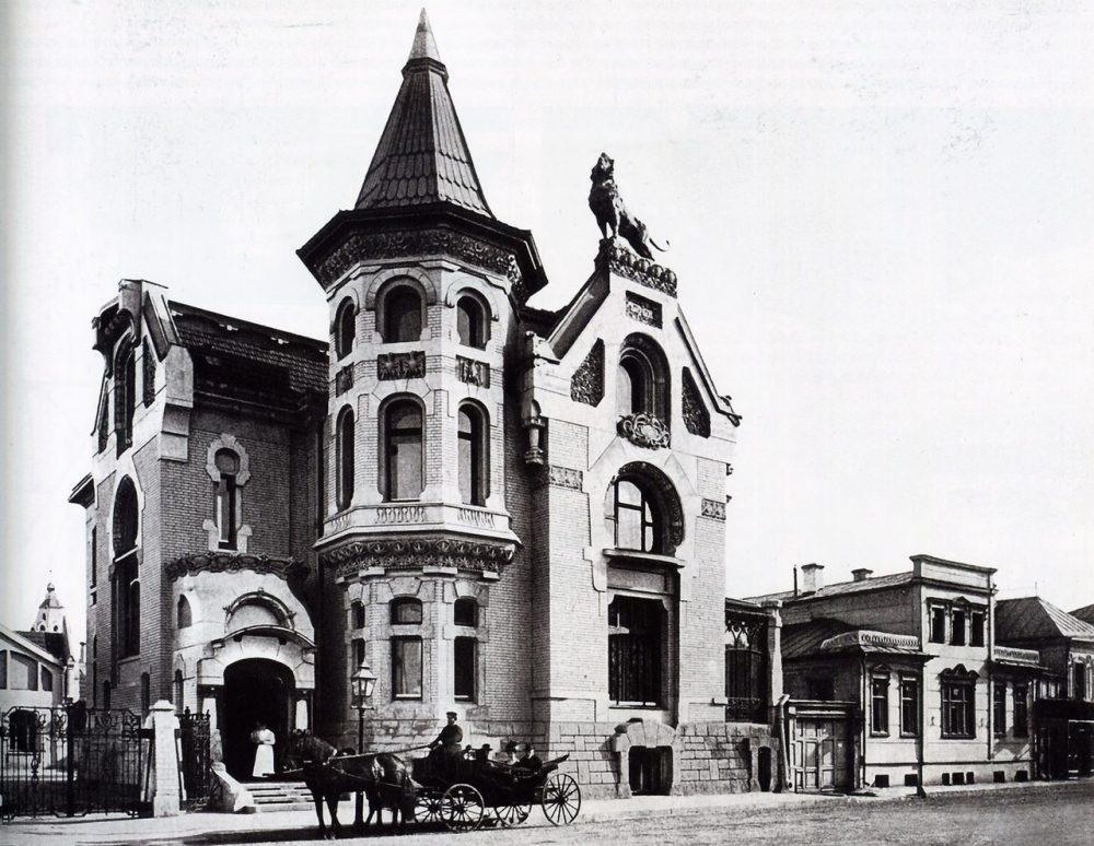 214. Особняк Кекушева на Остоженке.1904