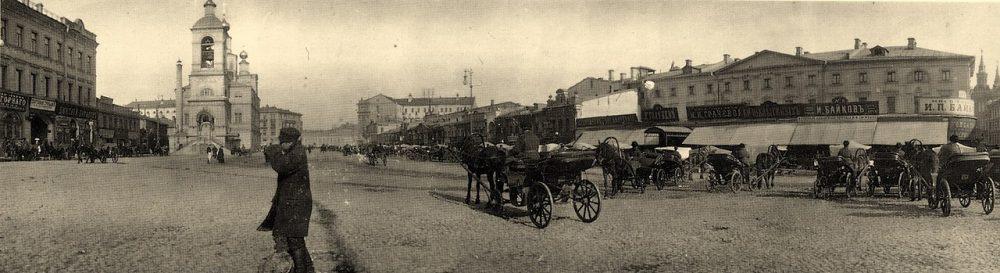 222. Панорама Охотного Ряда.1900