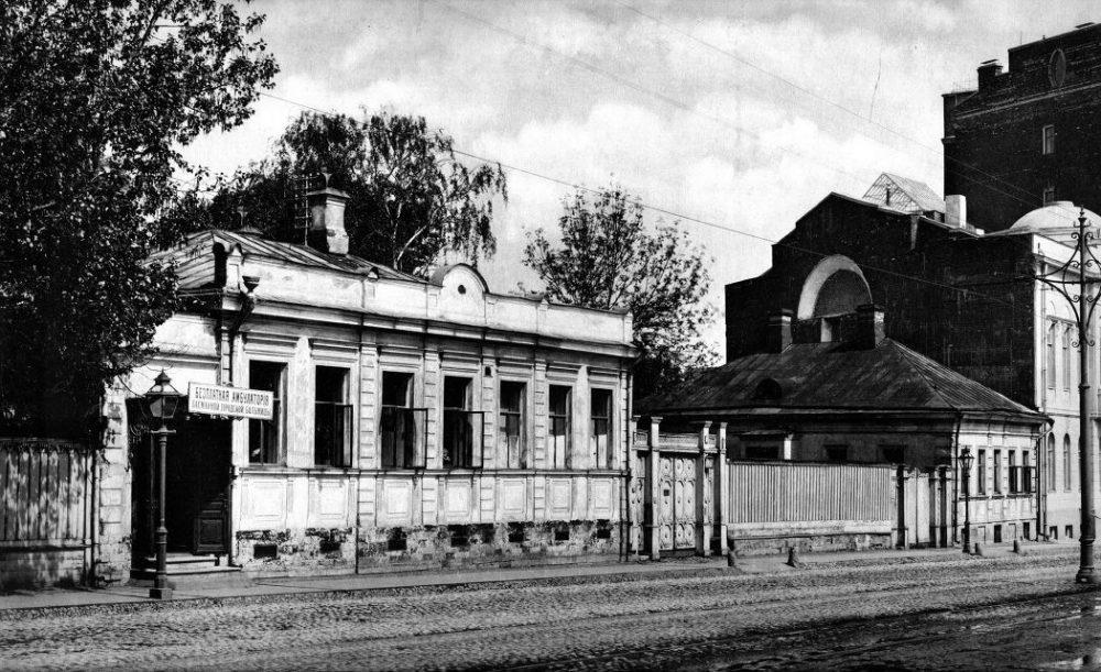 170. Амбулатория Басманной больницы на Старой Басманной улице.1913