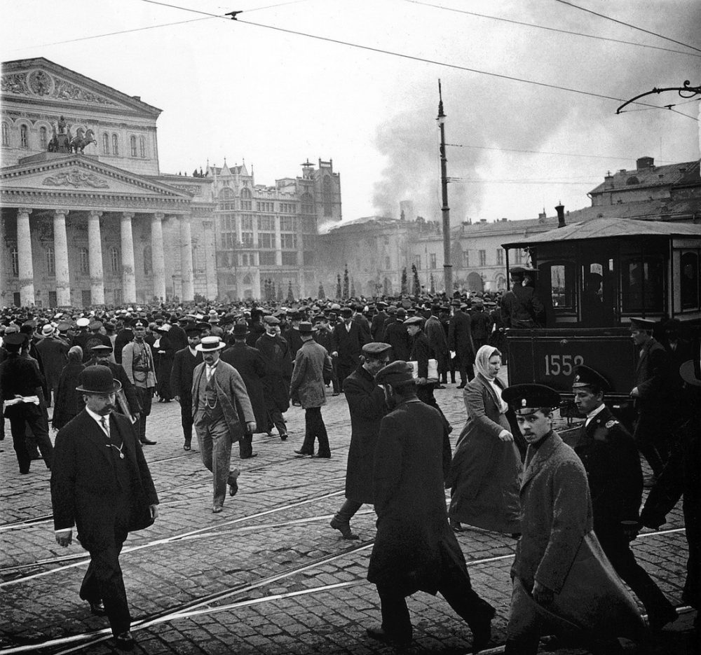 682. 2 мая 1914 года. Горит Малый театр