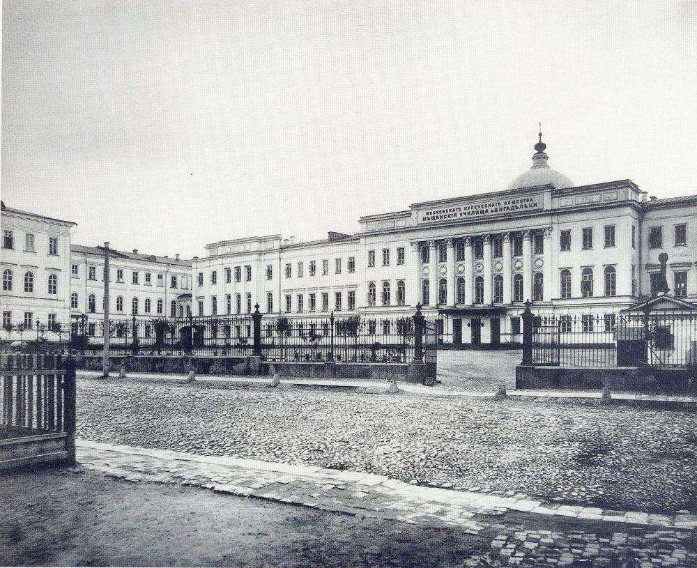 67. Богадельня Московского Купеческого Общества