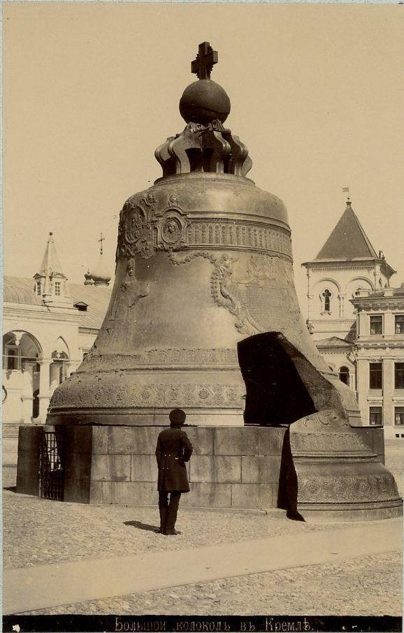 114. Кремль. Царь колокол