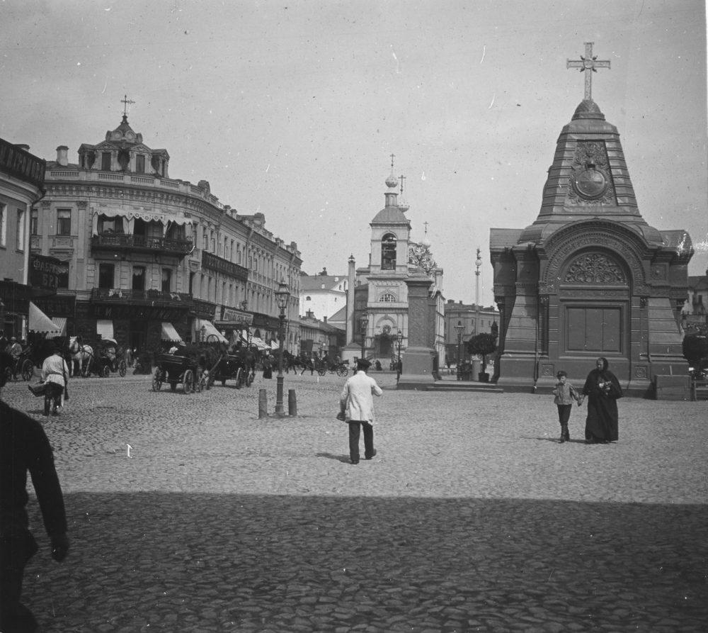 205. Моисеевская площадь.1890