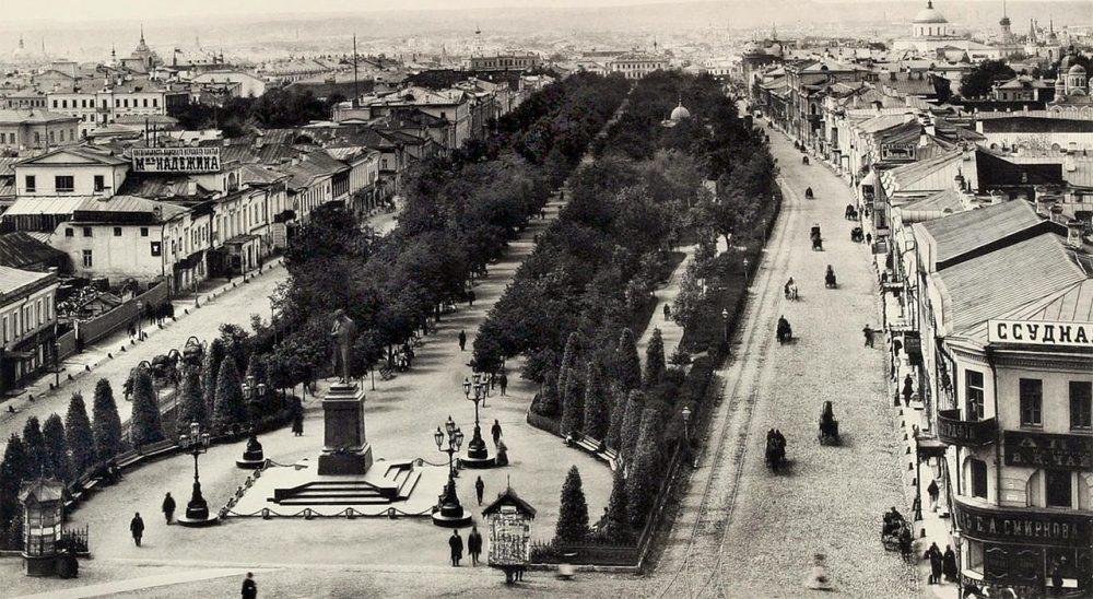 274. Вид Тверского бульвара