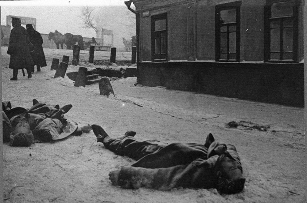 718. В дни Декабрьского восстания. Декабрь 1905.