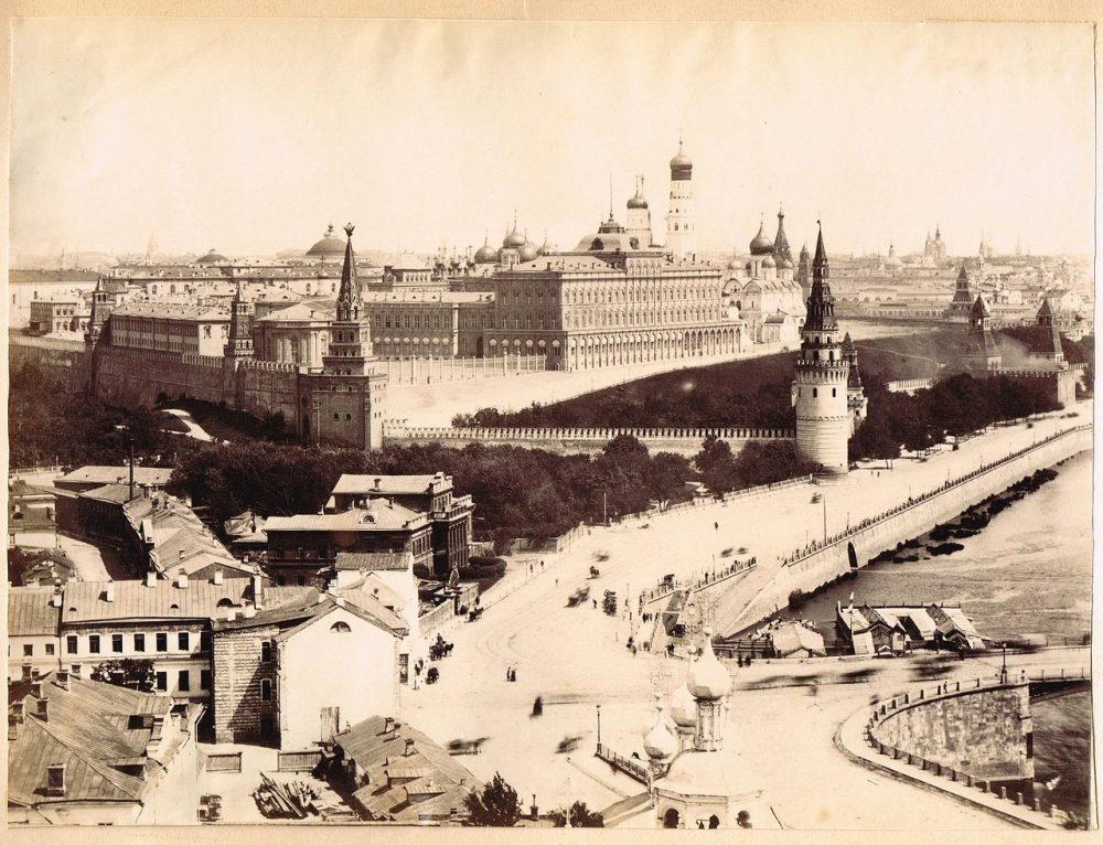 739. Вид Кремля (прибл. 1870-1880)