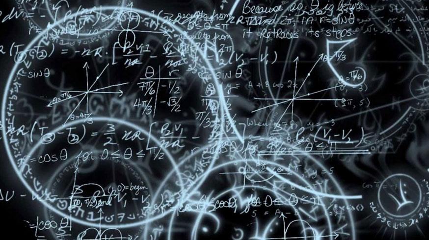 Роль математики в инженерном образовании