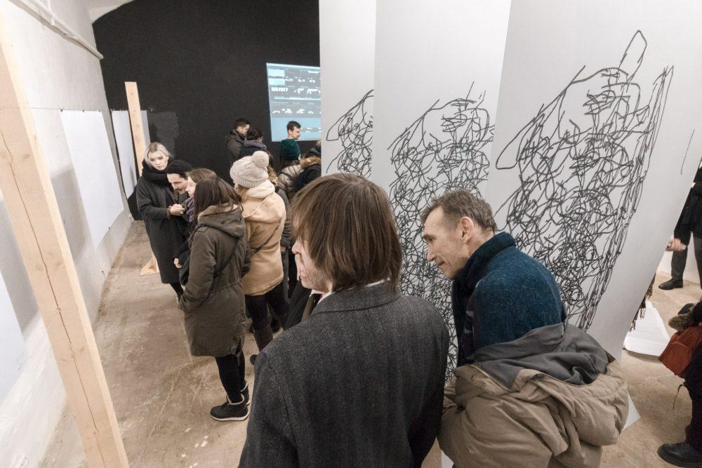 Выставка достижений украинского медиаискусства