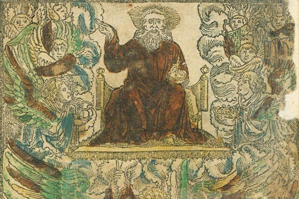 Выставка «Человек эпохи возрождения. К 500-летию издания библии Франциска Скорины»