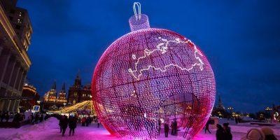 Фестиваль «Рождественский свет»
