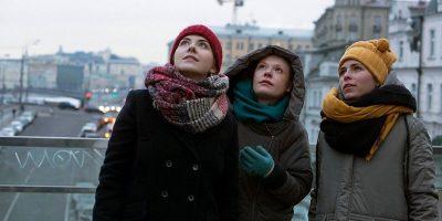 Показ фильма «Городские птички» вЭлектротеатре «Станиславский»