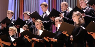 Концерт VII Московского Рождественского фестиваля духовной музыки