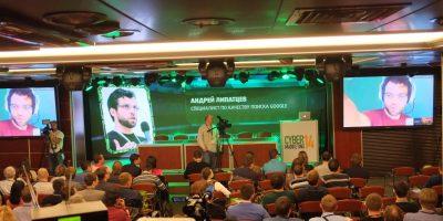 Онлайн-конференция CyberMarketing-2017